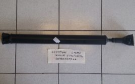 Alfa Romeo Giulia Propeller Shaft – Part No. 105121501702 (1974)