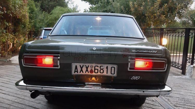 Datsun 510 1400 (1971)