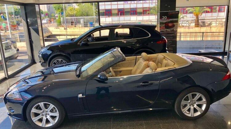 Jaguar XK (2008)