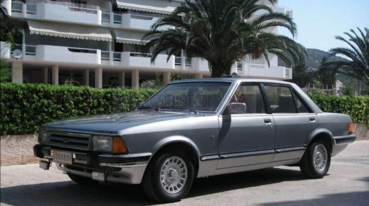 Ford Granada 2.8i Ghia (1983)